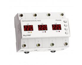 Электрооборудование DigiTOP Принципиально высокое качество.
