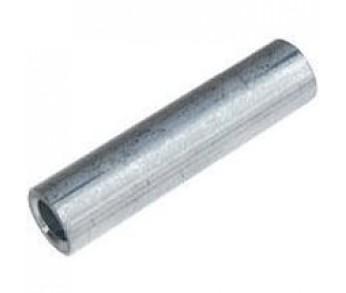 Гильза ГА 25-7 алюминиевая
