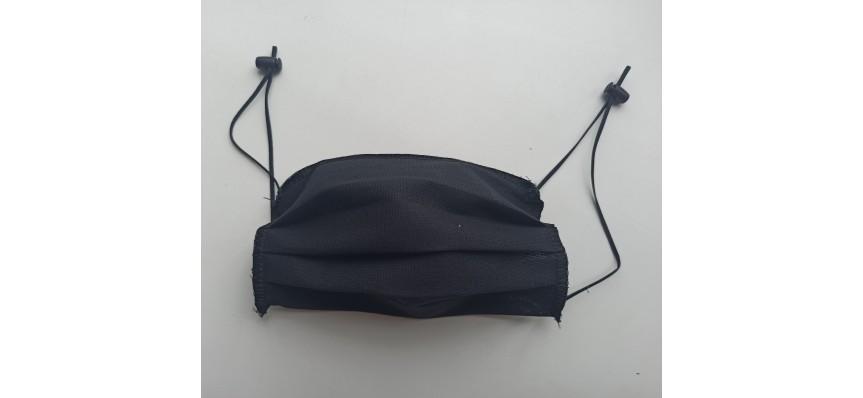 Защитная маска черная с регулируемым размером