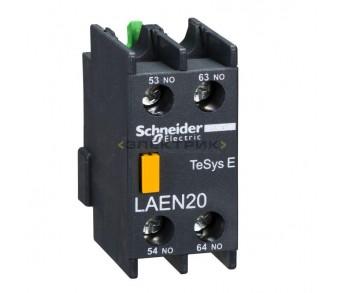 Блок контактный дополнительный 2НО (LAEN20) Schneider Electric