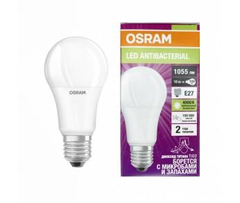 Лампа светодиодная 8,5W Е27 4000К 806Лм бактериц. покрытие Antibacterial OSRAM