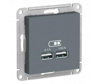 ATLASDESIGN Розетка USB 5В 1п. x 2,1А 2п. х 1,05А грифель (упак.8шт.)