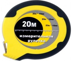 Рулетка 20м*10мм с резино-пластиковым корпусом
