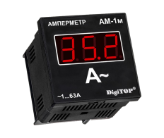 Амперметр Ам-1м DigiTOP