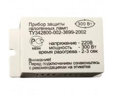 Защита для галог. ламп PRO11 500W Feron