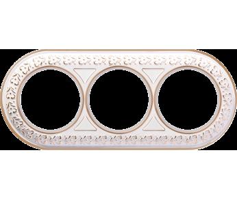 Werkel рамка 3 поста белое золото Antik Runda
