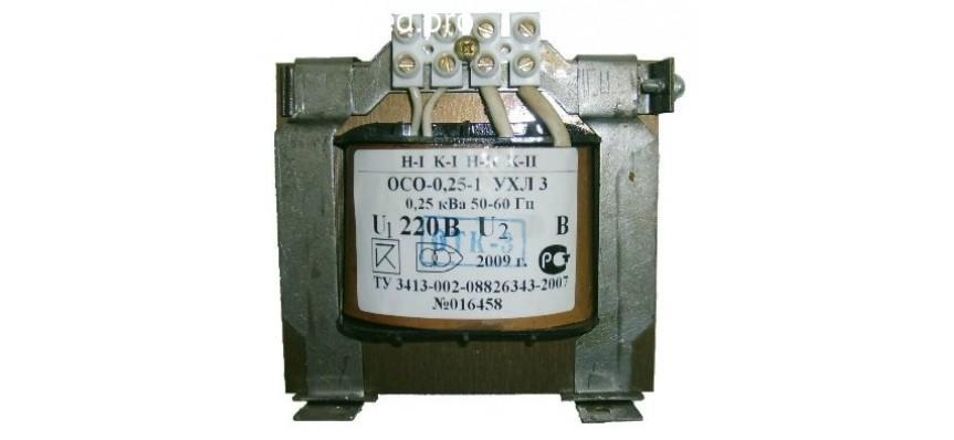 Трансформатор ОСО-0,25 220/24в