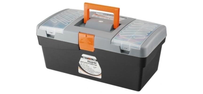 Ящик для инструмента 420*220*180мм STELS