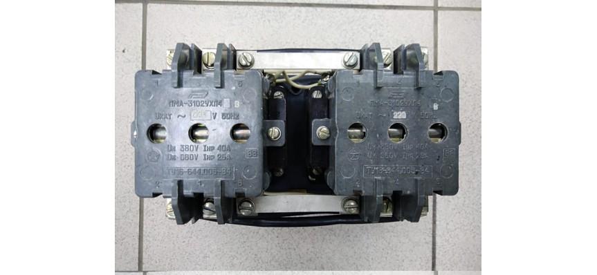 Пускатель ПМА 3502 кат.220В реверс